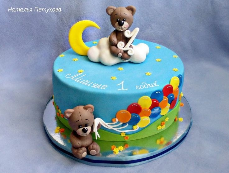 Best 25 Boy Cakes Ideas On Pinterest Birthday Cakes For
