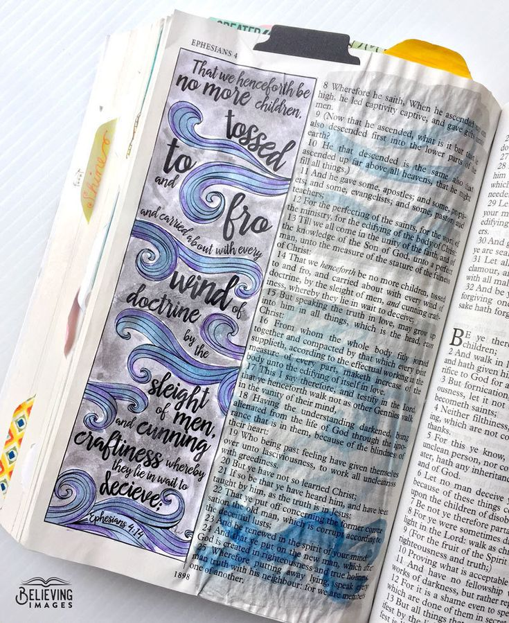 Bible Journaling Bible Verse Art Bible Verse Print great for faith journals Art Journal wind, waves, dark, moody Ephesians 4:14 by BelievingImages on Etsy