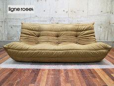 美品 ligne roset リーンロゼ TOGO トーゴ 3Pソファ/3人掛けソファ 36万