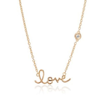 Enter to win the Love Necklace (along with $2000 worth of great gifts)