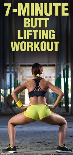 7-Minute Butt Lifting Workout for that awesome Beyonce booty!