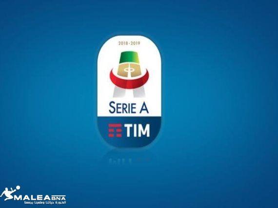 ترتيب الدوري الإيطالي بعد الجولة 8220 24 8221 ويوفنتوس يعود للصدارة Person Male Personal Care