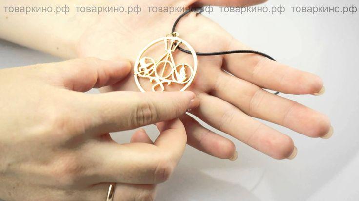 Медальон Сплит 5 в 1 Золото Голодные Игры + Гарри Поттер + Дивергент + О...