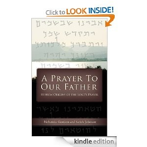 An interesting read that adds depth to the Lord's Prayer through discovery of the Hebrew culture that defines it.