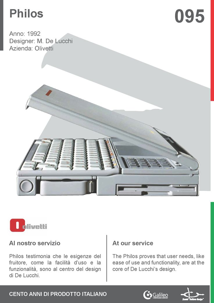 Philos by Michele De Lucchi for Olivetti (1992) #laptop #notebook #design