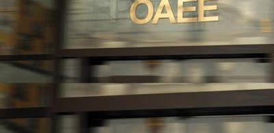 ΑΠΟΦΑΣΕΙΣ ΓΙΑ ΤΟΝ  Ο.Α.Ε.Ε: OAEE-ETAA:Ποιοί κλειδώνουν σύνταξη στα 60