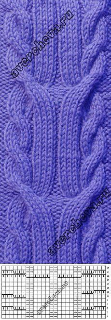 698 tranças padrão |  padrões de tricô catálogo