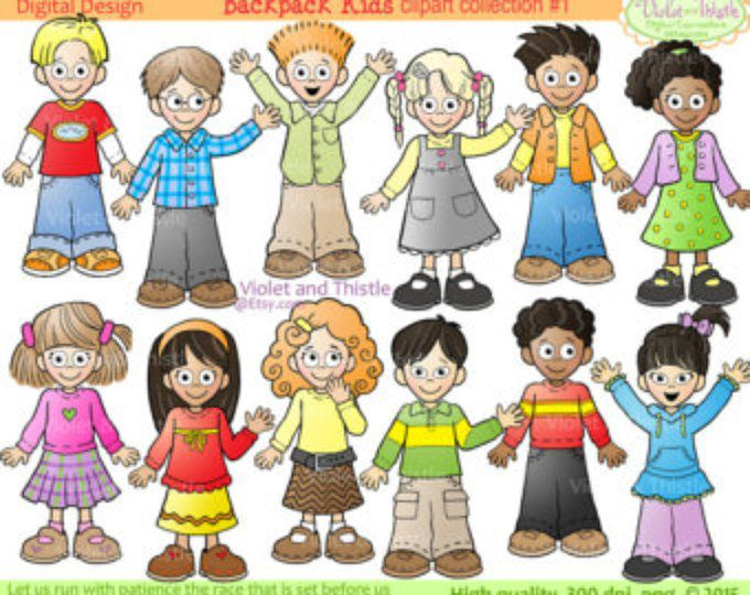 Los niños imágenes prediseñadas niños Clip Art niños Clip art niños escolares Clip art niños escuela niños gráfico profesor Clipart escuela imágenes prediseñadas para imprimir
