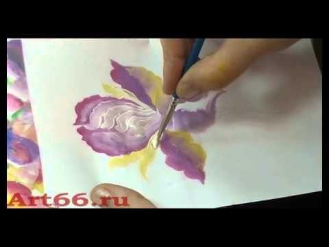 рисуем ирисы Нижнетагильская роспись