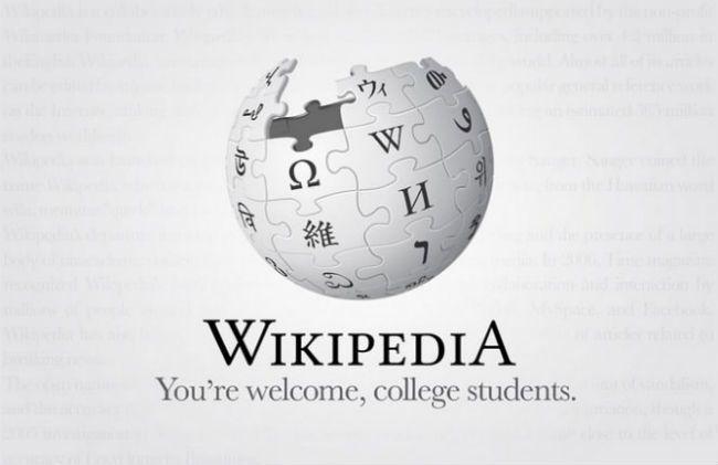 Wikipedia. Brutally Honest Brand Name Slogans – BoredBug