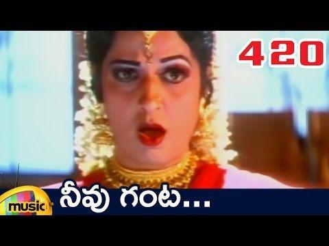 420 Telugu Movie Songs, Neevu Ganta Video Song on Mango Music ft. Naga Babu, Subhalekha Sudhakar and Kota Srinivasa Rao. 420 movie is directed by EVV Satyana...