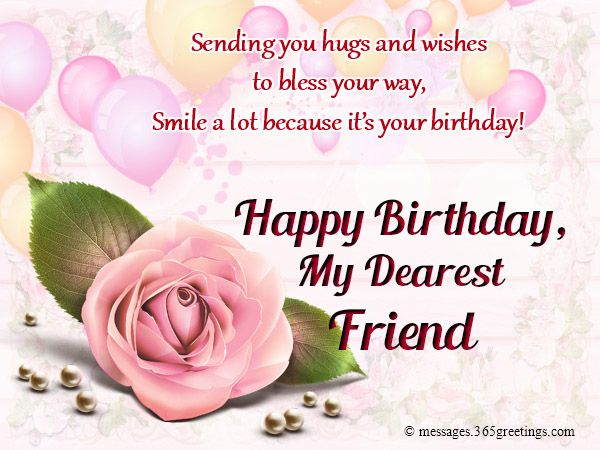 Happy Birthday Wishes For Friends Happy Birthday Friend Happy