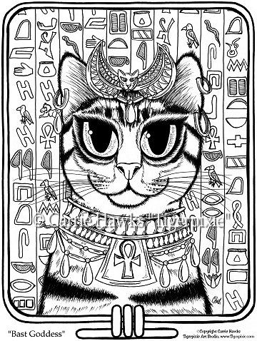 Ancient Egypt Cat Coloring Pages