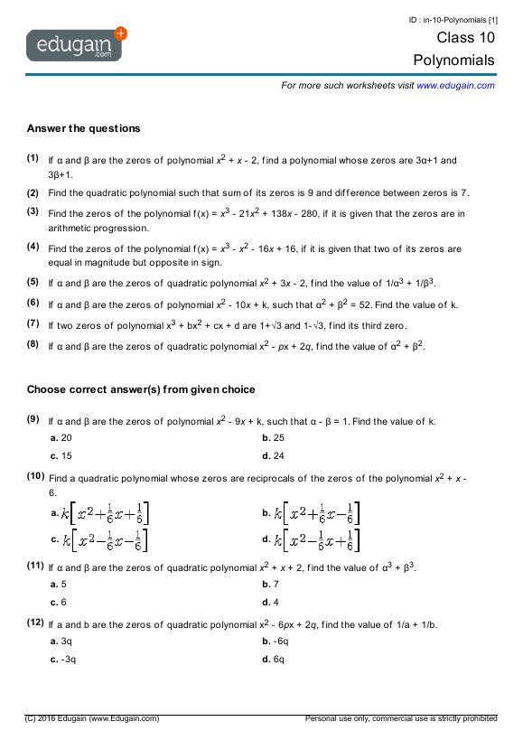 Polynomials Class 10 Worksheet With Answers Math Worksheets Polynomials Worksheets