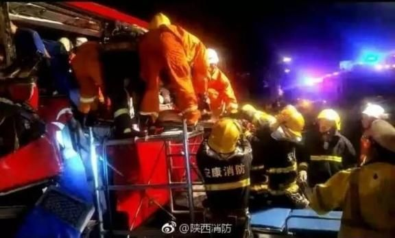 A highway accident in ankang, shaanxi province has killed 36 people and injured 13 injured  A special major road traffic accident investigation team was set up in xi 'an, shaanxi province, and held a plenary session in xi 'an, shaanxi province, xinhua news agency reported on August 12.  The plenary session, the accident investigation team leader, national safety supervision bureau deputy director Xu Shaochuan deployed in accident investigation and the related work, and requires deep draw…