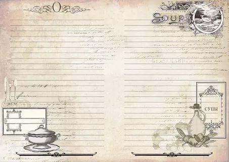 шаблоны страницы для кулинарной книги: 15 тыс изображений найдено в Яндекс.Картинках