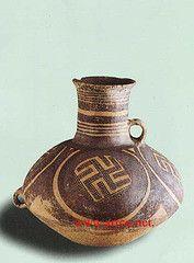 Mesopotamia – Sumer 1 « Cradle of Civilization 希特勒圖騰