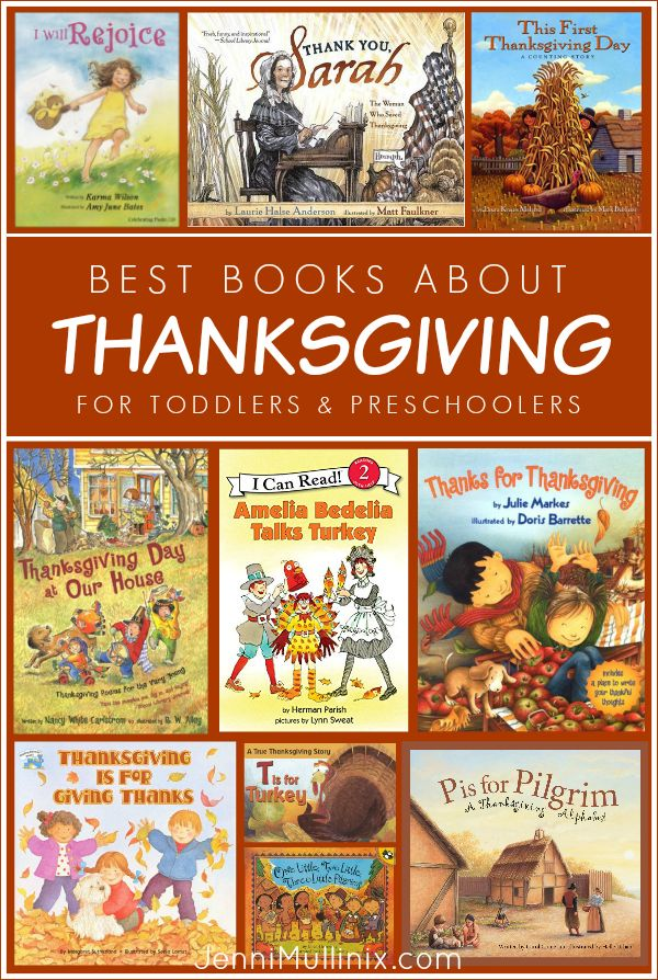 An extensive list of the best Thanksgiving books to read aloud to toddlers and preschoolers divided into categories for easy searching!