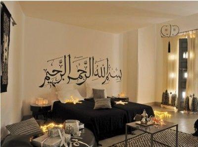 Best 25+ Oriental bedroom ideas on Pinterest   Bohemian bedrooms ...