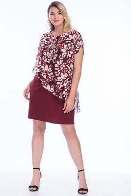 a9f7bfed45b7d Büyük Beden Şifon Çiçekli Elbise PNR8900 #abiyeler #abiyemodelleri  #elbisemodelleri #büyükbedenabiye #büyükbedenelbise