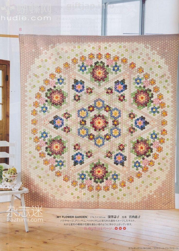 diamond hexagon English Paper Pieced quilt.