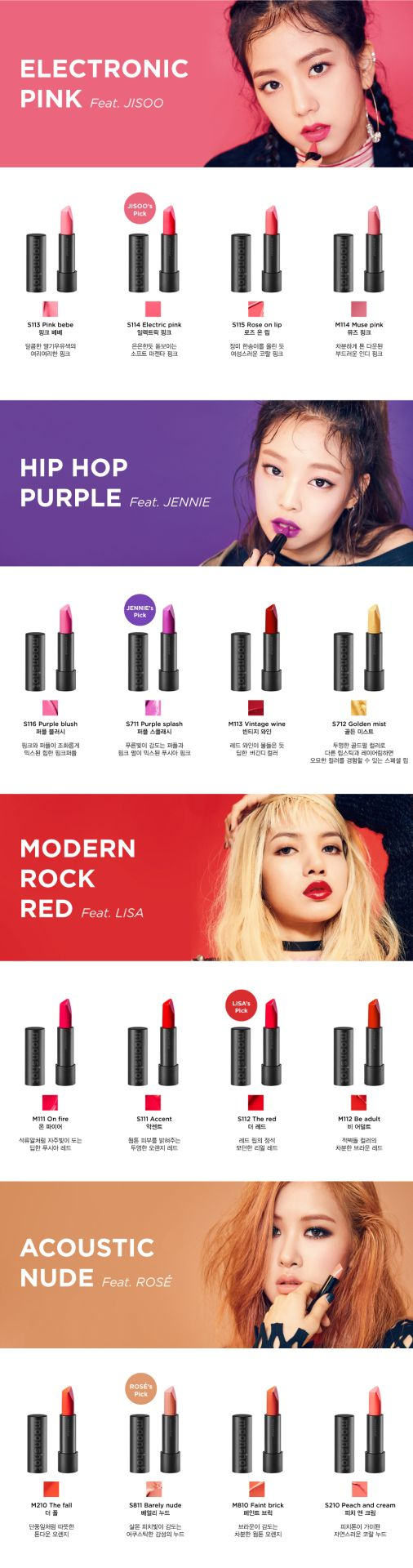 #BLACKPINK #블랙핑크 lipfeat - Korean cosmetic brand by YG entertainment http://www.moonshot-cosmetics.com/lipfeat.html