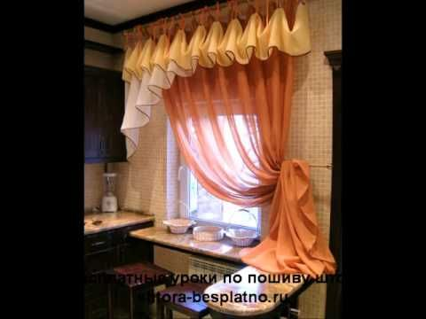 191 Best Curtains Images On Pinterest  Curtain Designs Sheet Classy Unique Kitchen Curtains Design Ideas