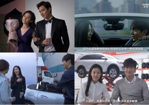 Lee Min Ho and Liu Yifei star in 'Kumho Tire' CF and making-of film   allkpop