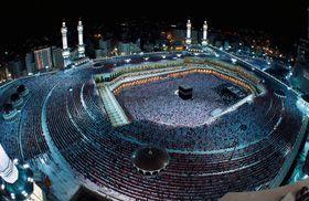 O Quinto Pilar do Islã: A Peregrinação (Hajj) - A religião do Islã