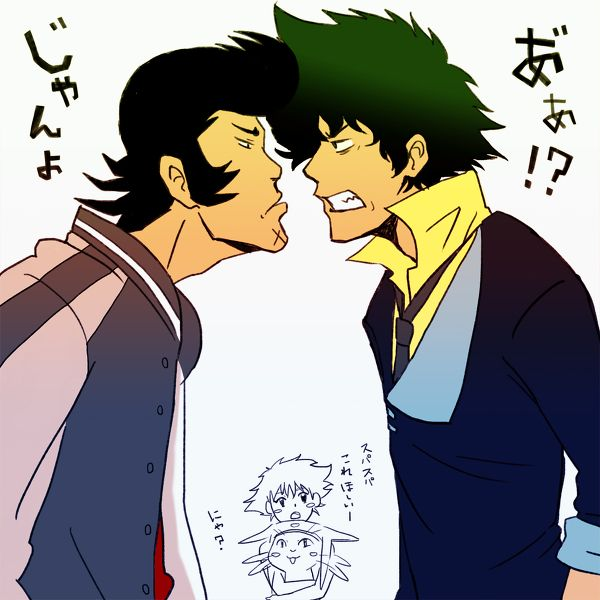 space dandy x cowboy bebop in my honest opinion dandy can t beat