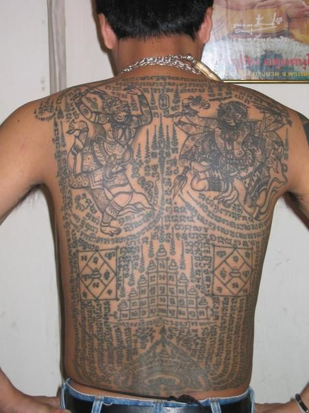 63 best images about sak yant thai tattoo on pinterest for Sak yant tattoo rules