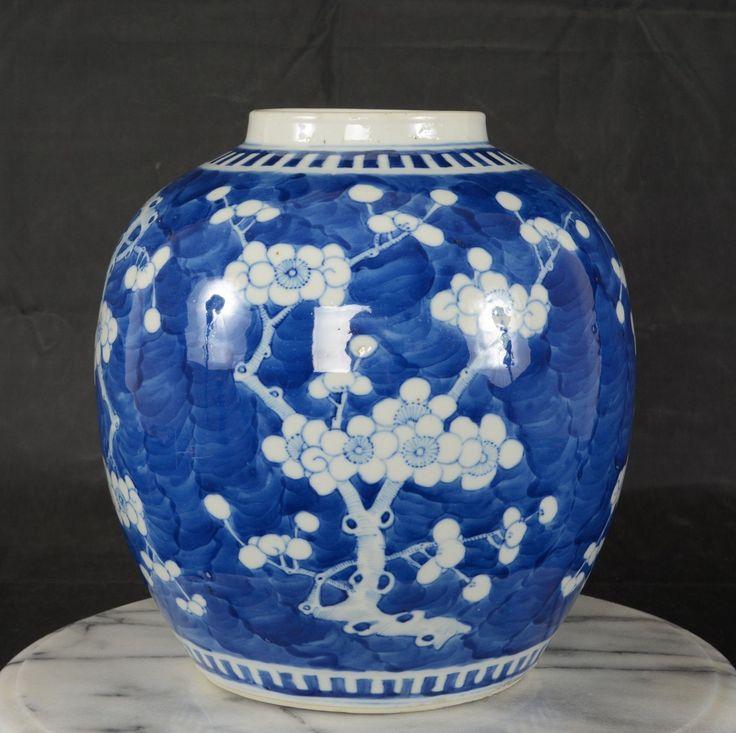 Antique Chinese Porcelain Blue White Prunus & Cracked Ice Ginger Jar | eBay