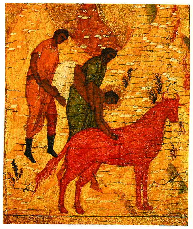 Начало XVI в. Георгий с житием.  Клеймо, истязание святого раскаленным быком.