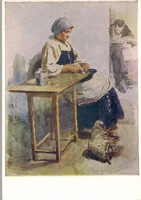 pocztówka KUCHARKA folklor RIEPIN - ZSRR 1959