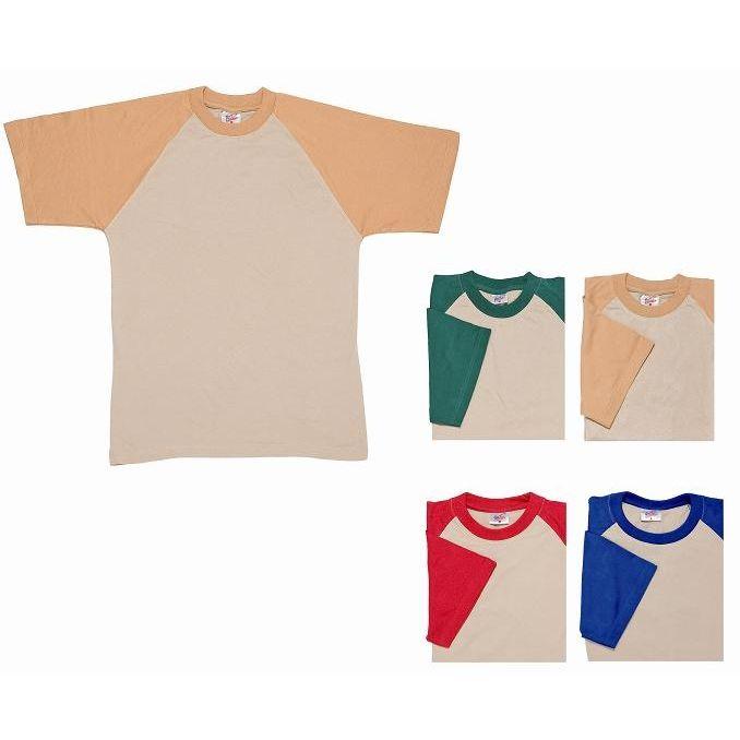 Camiseta manga ranglan 'Don Rut', Camisetas Personalizadas Originales y Baratas