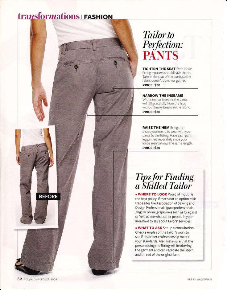 20 Best Images About Fitting Pants On Pinterest