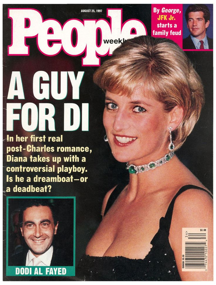 """Princess Diana graces the cover of the August 25, 1997, issue of People Magazine. (Lisa's History Room) 
