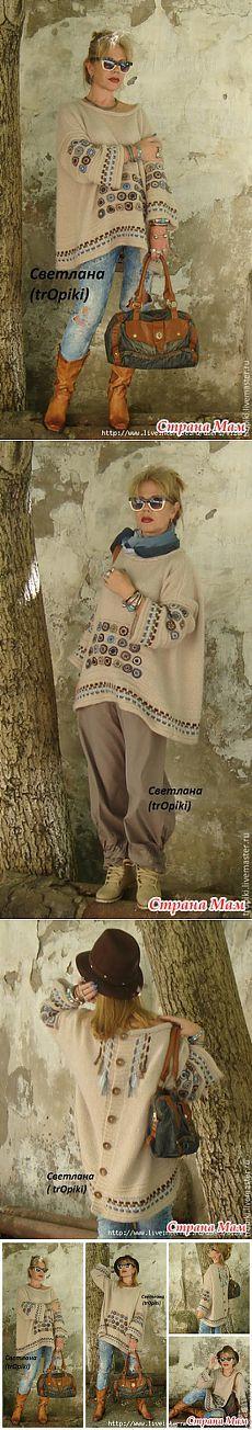 Очень интересная моделька - Вязание - Страна Мам