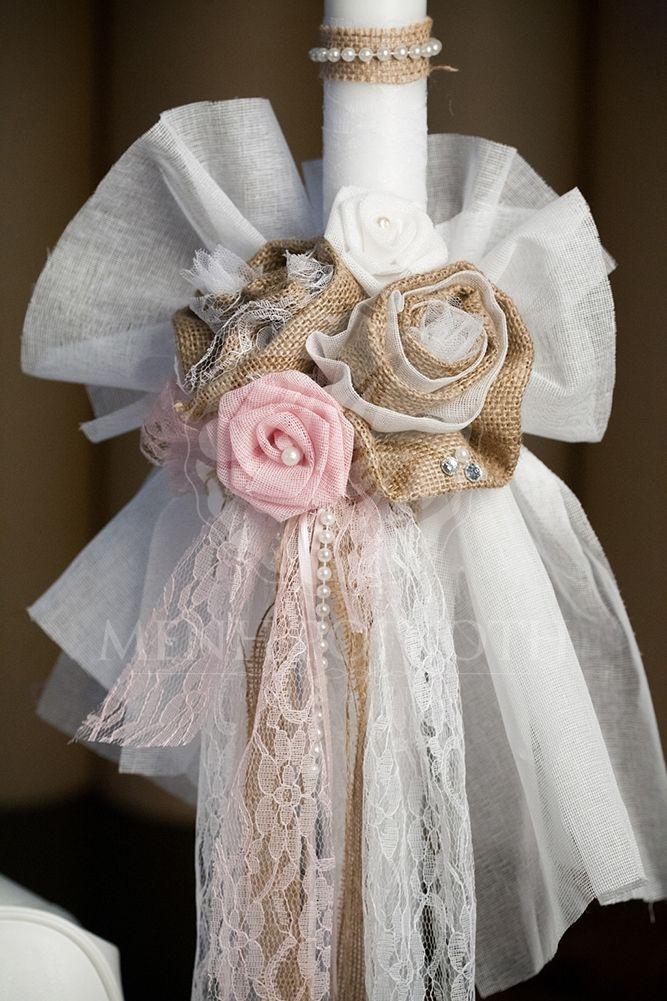Σετ βάπτισης λαμπάδα και τσάντα δερματίνης με χειροποίητα λουλούδια και λινάτσα