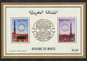 Morocco 1980 Hegira 1400th Anniversary