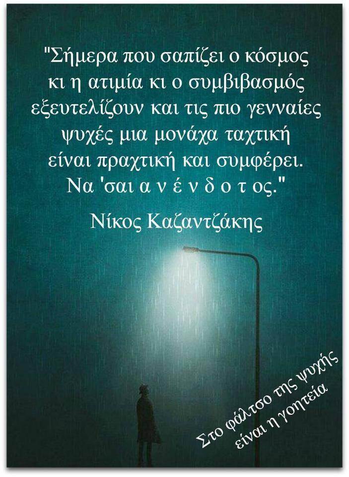 https://www.facebook.com/logia.megalon.prosopikotiton/timeline