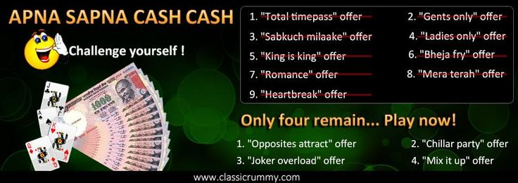 Apna Sapna Cash #Cash #offers getting completed  Gone tomorrow, #play #rummy today and be the #winner for the remaining offers.....  Keep #playing; there are 4 more #hot offers to go!   https://www.classicrummy.com/13-Special-Rummy-Card-Games-Offers?link_name=CR-12