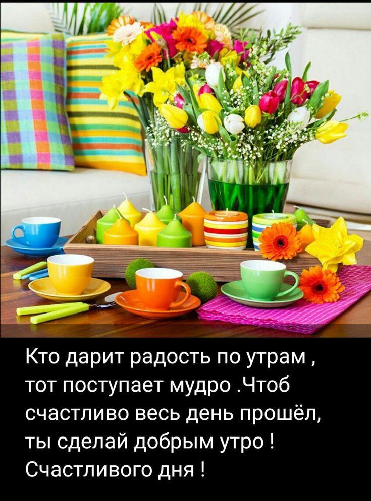 1408 besten spr che russisch bilder auf pinterest beziehungen beziehungszitate und christentum. Black Bedroom Furniture Sets. Home Design Ideas