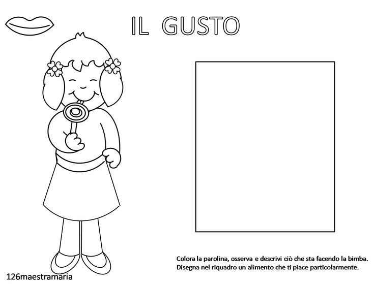 il-gusto.png (1517×1154)