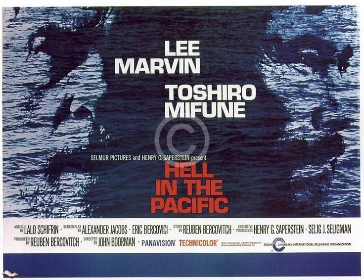 Hell in the Pacific (1968) - Two 'larger than life' stars, archetypal images of their countries of origin, embody this Beckettian fable (humour included) of two men on an island, neither speaking the other's language. An American marine and a Japanese officer at the end of World War II play successively the role of master and servant. The only other protagonists are the air, earth, water and fire, which Boorman directs with utmost power.