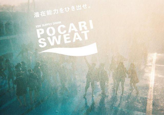 いいね!3,575件、コメント4件 ― Yoshiyuki Okuyama | 奥山由之さん(@yoshiyukiokuyama)のInstagramアカウント: 「ポカリスエットの広告を撮影しました。 Advertising for 'POCARI SWEAT'」