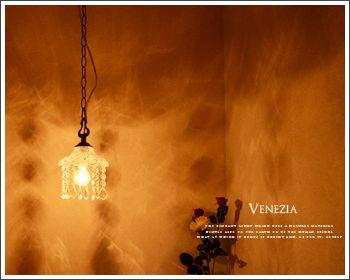 【楽天市場】ペンダントライト アンティーク調 プチシャンデリア LED電球対応【VENEZIA:ヴェネツィア】アンティーク 玄関照明 洗面 ダイニング用…