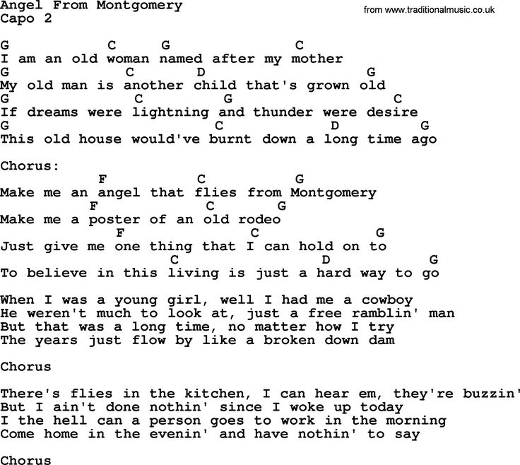 Bluegrass song: Angel From Montgomery, lyrics and chords