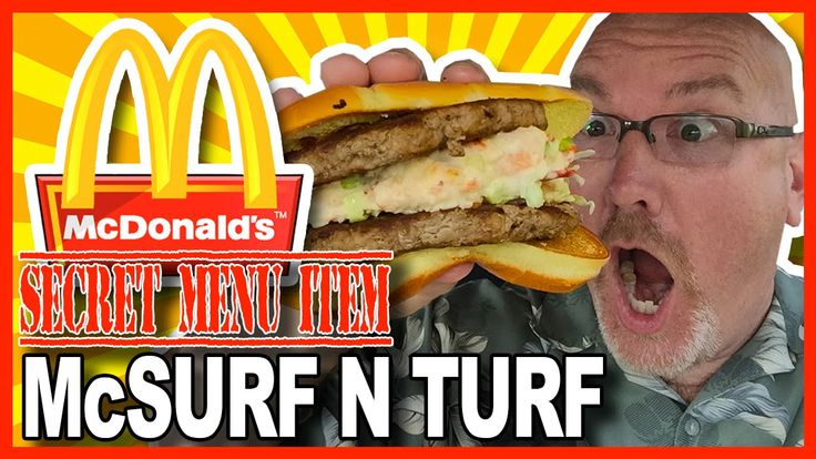 McDonald's ★ Secret Menu Item ★ McSurf N Turf Review McLobster + Angus P...