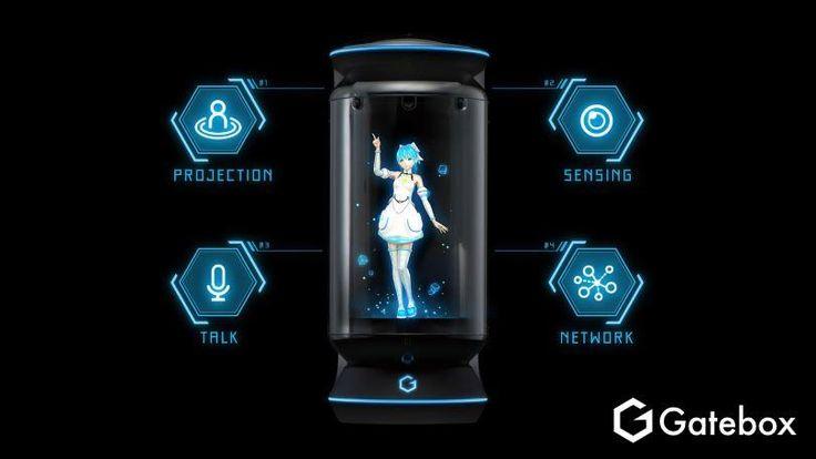 Gatebox - виртуальная девушка с искусственным интеллектом